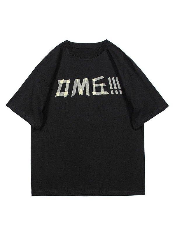 Men's Combine Letter Graphic Tee - Black M