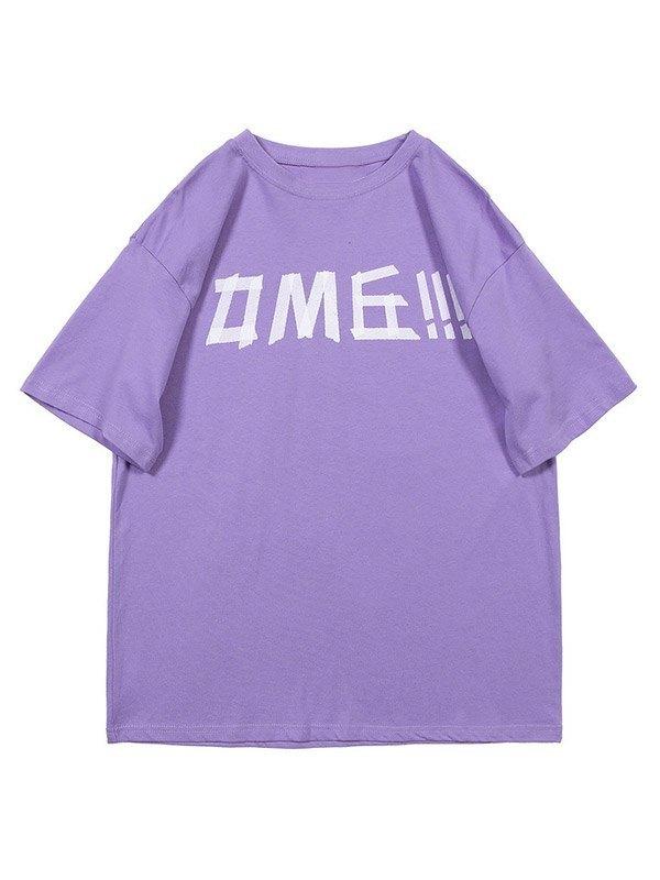 Men's Combine Letter Graphic Tee - Purple M